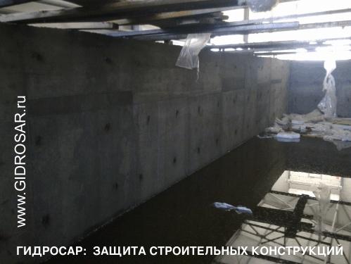 Гидроизоляция бетона в Саранске