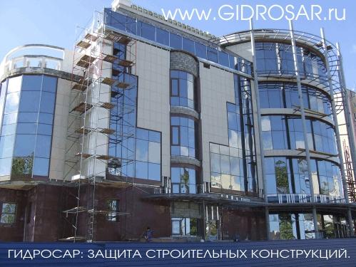 Гидроизоляция бетона в Саранске и Мордовии. ГИДРОСАР. Гидроизоляция подвалов и лифтовых шахт.