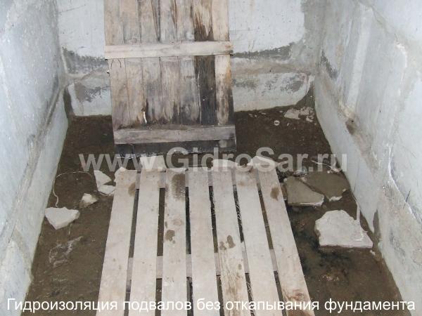 Сырой подвал. Нарушена внешняя битумная гидроизоляция