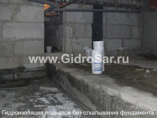 Гидроизоляция подвала без откапывания фундамента. Пенетрон фото. Проникаящая гидроизоляция Саранск