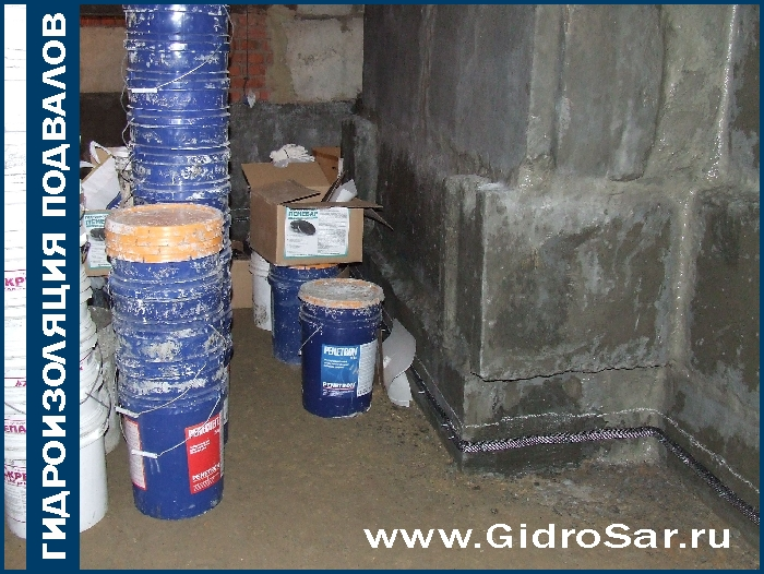 Гидроизоляция сырого подвала, гидроизоляция ГИДРОСАР в Саранске и Мордовии, пенетрон саранск, фото по гидроизоляции, проникающая гидроизоляция бетона