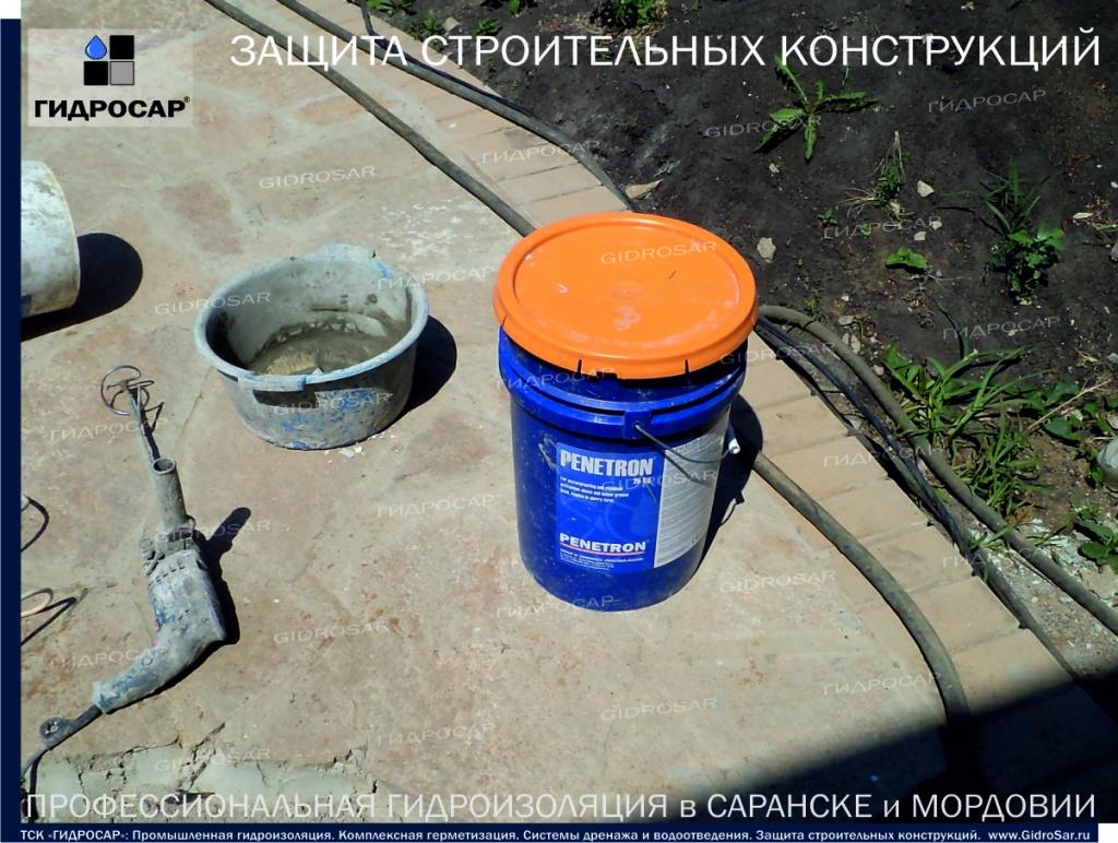 Мефедрон Стоимость Псков Лсд карточкой Нижний Новгород