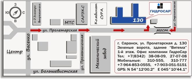 Склады и офис ГидроСар. Схема проезда
